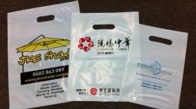 Printed White Cutout Handle Bags